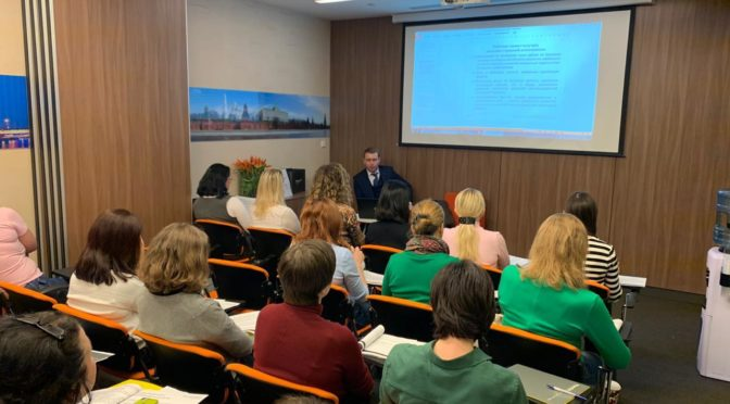 WatersOAG Seminar (Russia): 2020 Employment Law Update